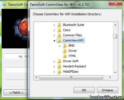 commview for wifi 6.2 crack free